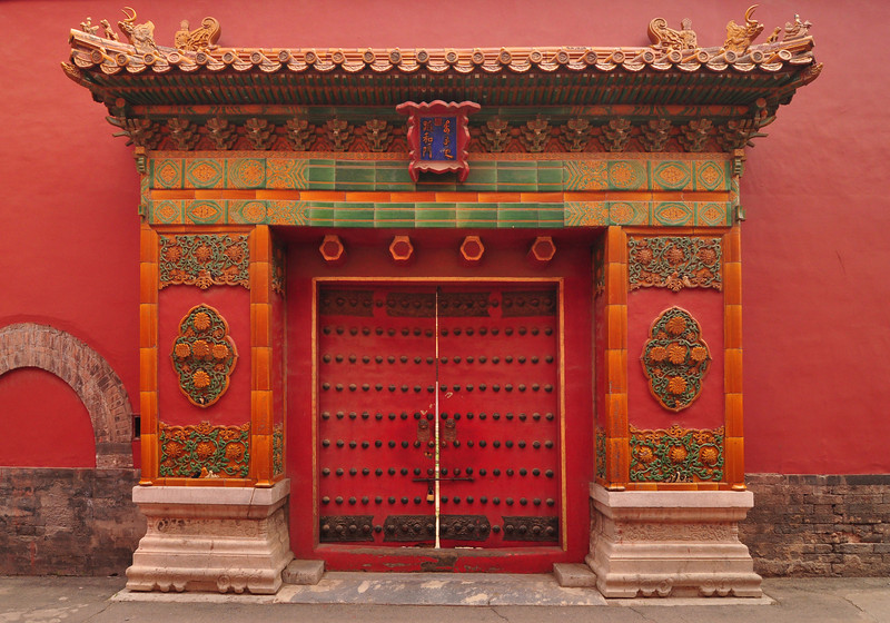 Red Chinese Doors & Red Chinese Doors : Sandra Espinet