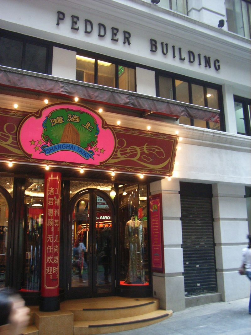 HK_Pedder_Building_Shanghai_Tang_Shop