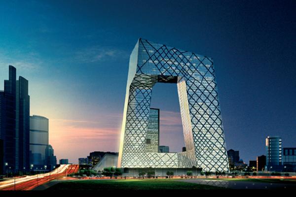 Cctv_tower Beijing