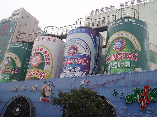 Tsingtao-Brewery-Museum